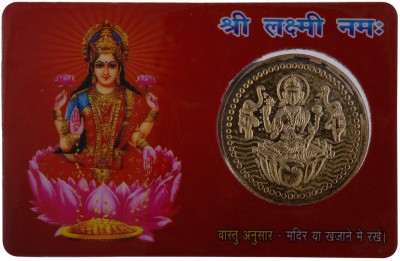 Varanasi Enterprises Metal Goddess Laxmi Dhan Laxmi Vaibhav Laxmi Pocket Card Yantra (8.89 Cms x 5.08 Cms, Gold) Paper, Iron Yantra