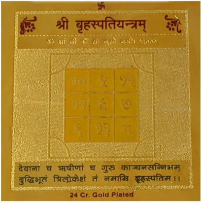 Shubh-Bhakti Energized Brahaspati Gold, Copper Yantra