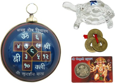 Odisha Bazaar Vastu Dosh Nivaran Yantra 4x4 +crystal tortoise +3pc coin set+ ATM card (combo offer) Brass, Glass Yantra