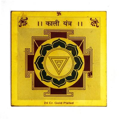 Future Point Shri Kali Yantra 3.5x3.5 inch Brass Yantra