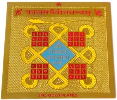 Shubh-Bhakti Kaal Sarp Yog Yantra Gold, Copper Yantra